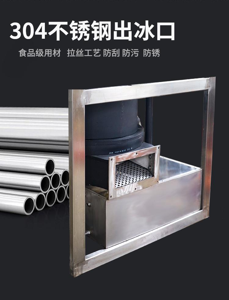 管冰机(图4)