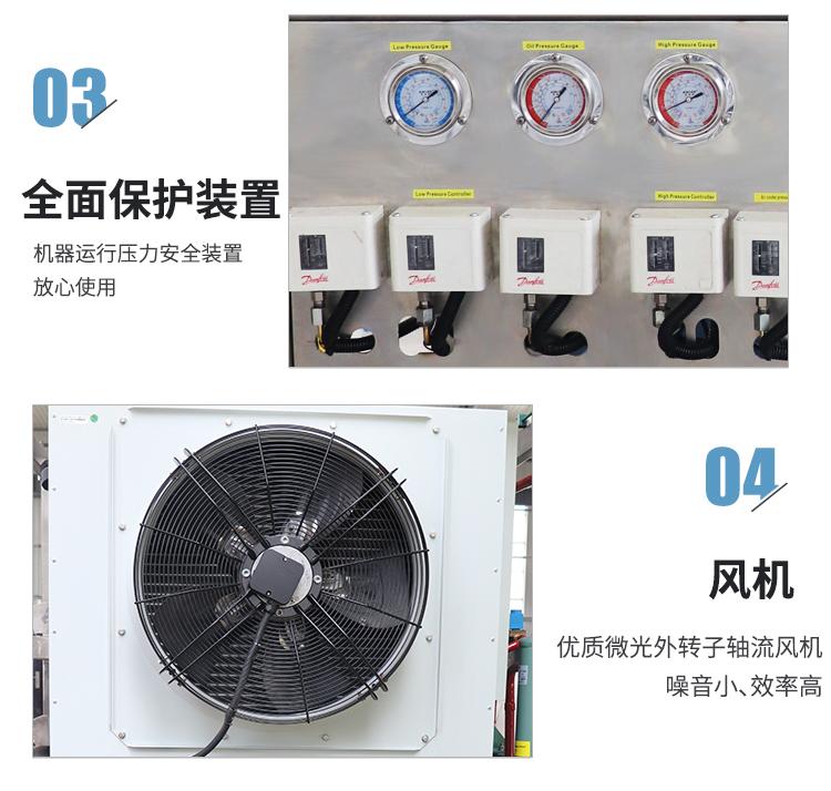 管冰机(图6)